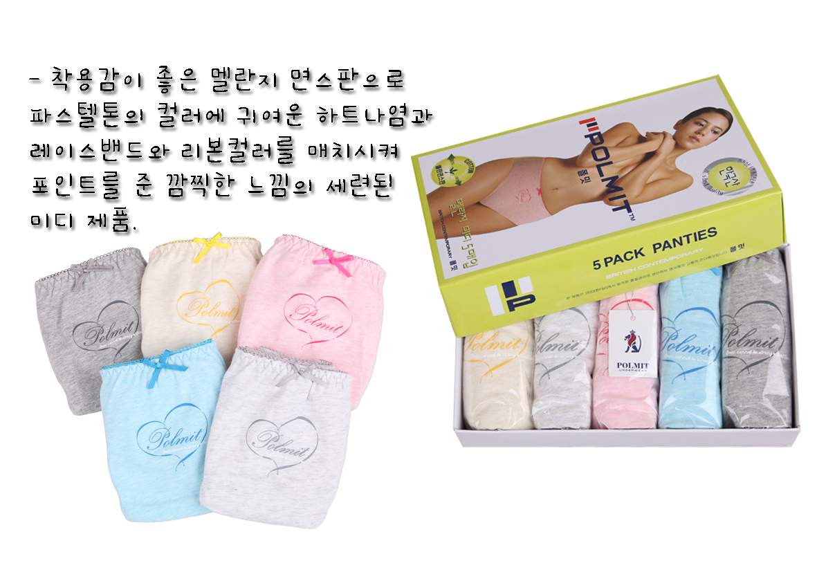 [ POLMIT ] Triangular Panty 3Set For Ladies Basic