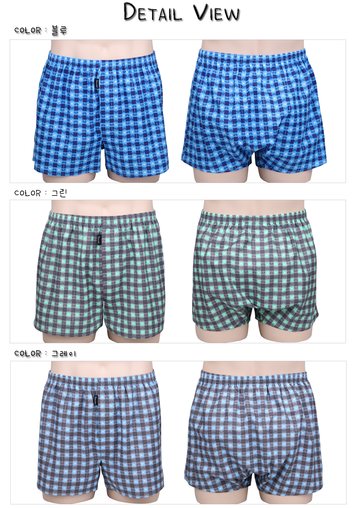 [ POLMIT ] Briefs 3Set For Man Check Color