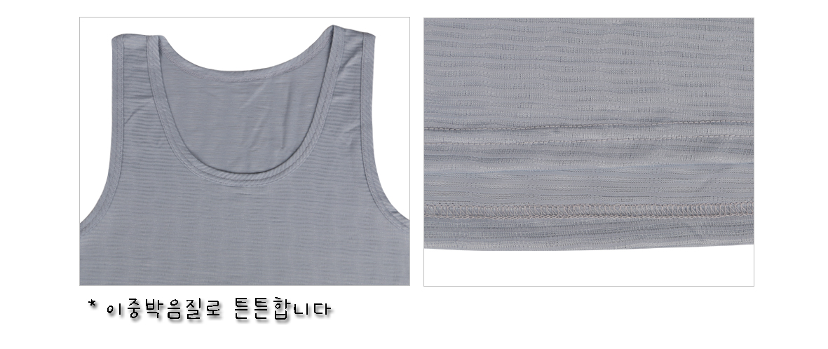 [ POLMIT ] Man Sleeveless Shirt Cool 3Set