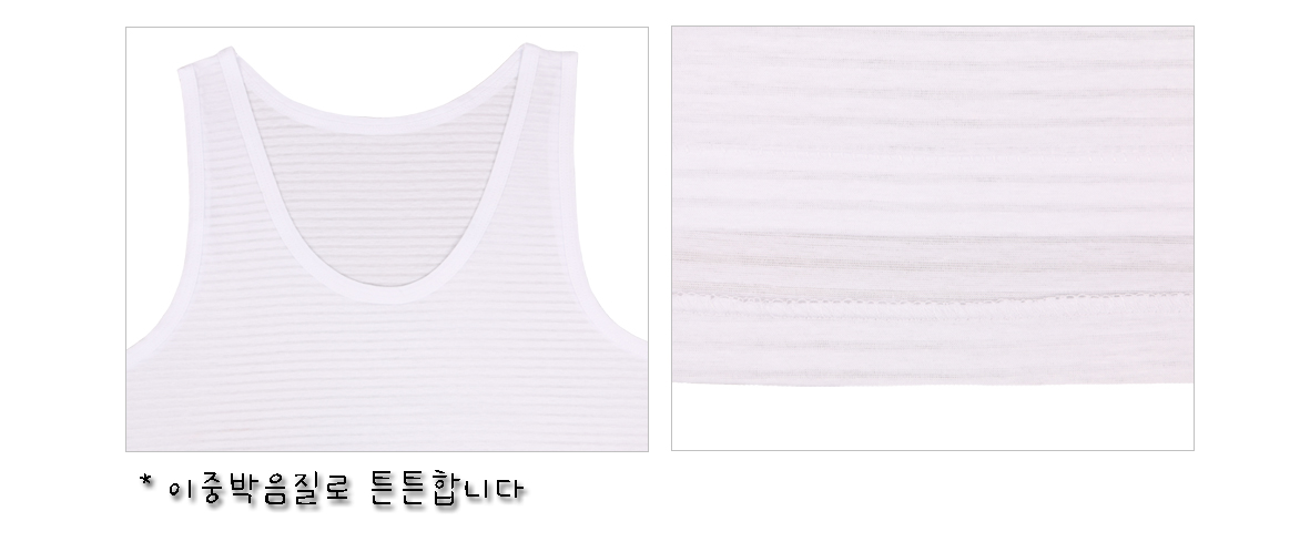 [ POLMIT ] Man Sleeveless Shirt Strong Clear Color 3Set
