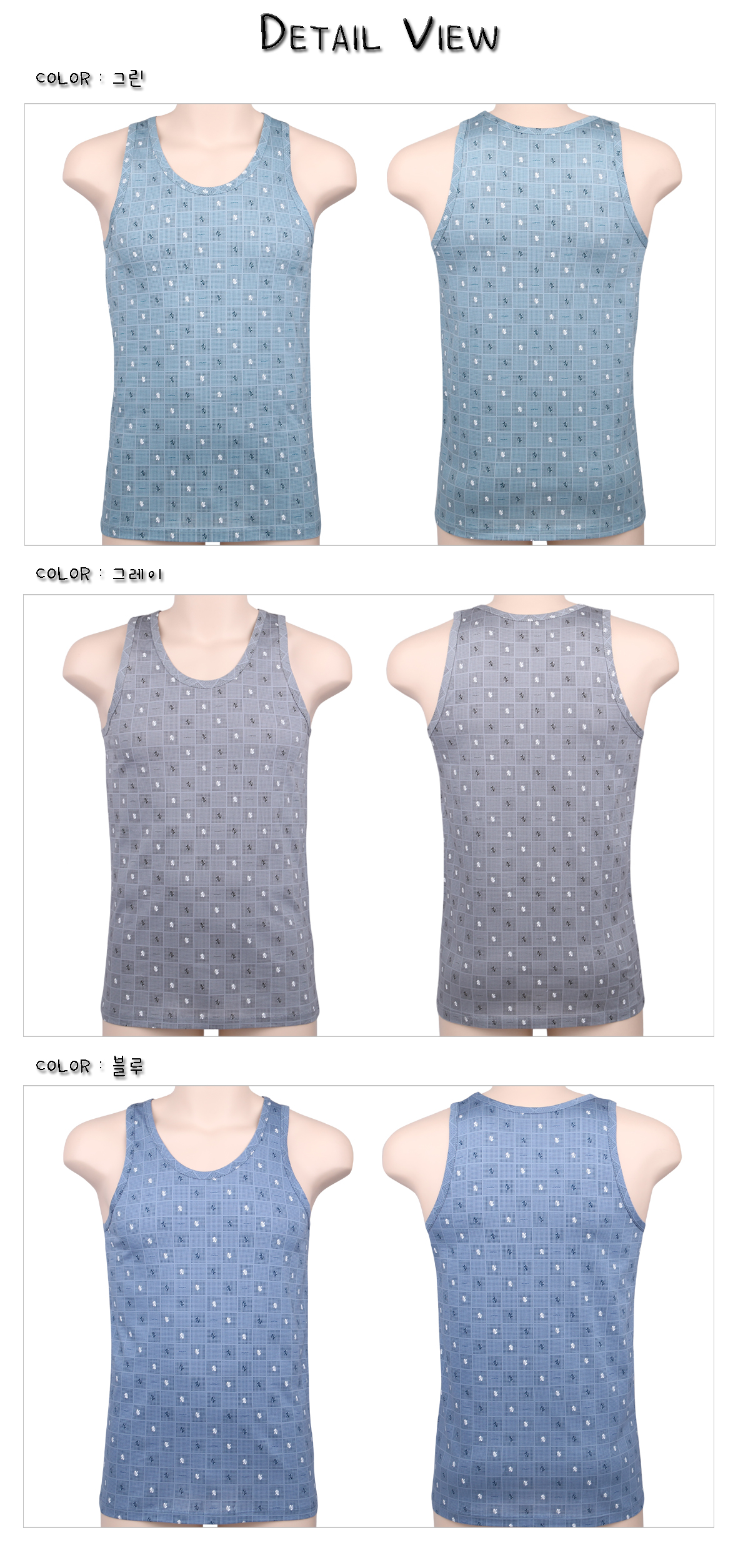 [ POLMIT ] Man Sleeveless Shirt Pattern Color 3Set