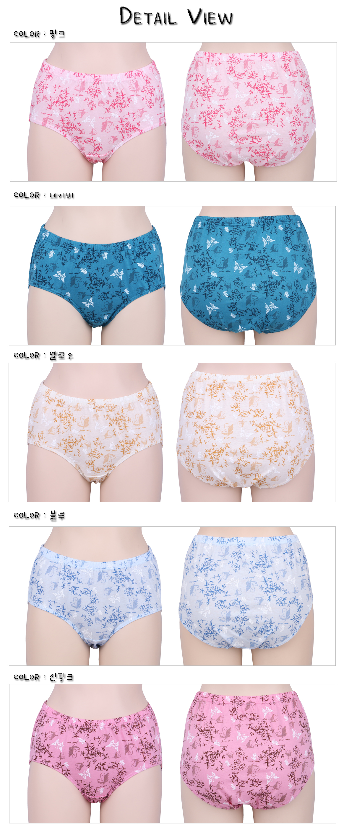 [ POLMIT ] Triangular Panty 3Set For Ladies Fancy Color