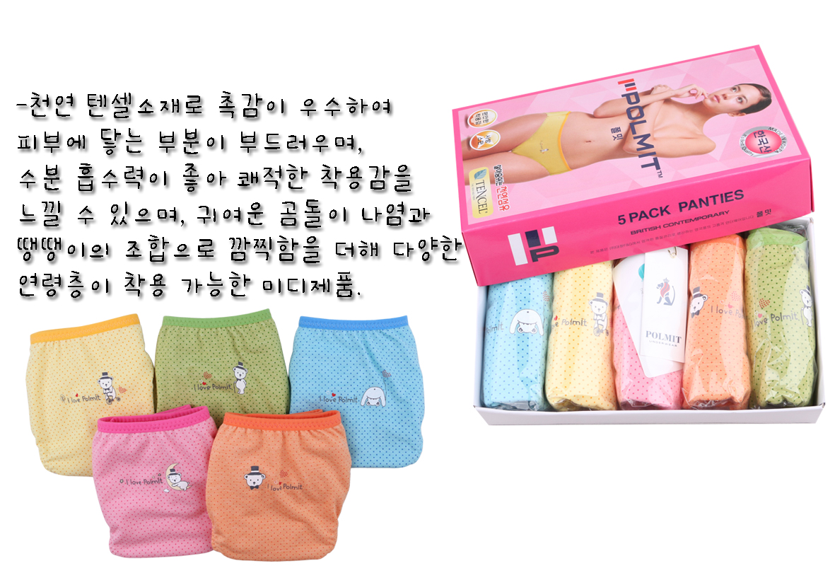 [ POLMIT ] Triangular Panty 3Set For Ladies Bear Pattern Color