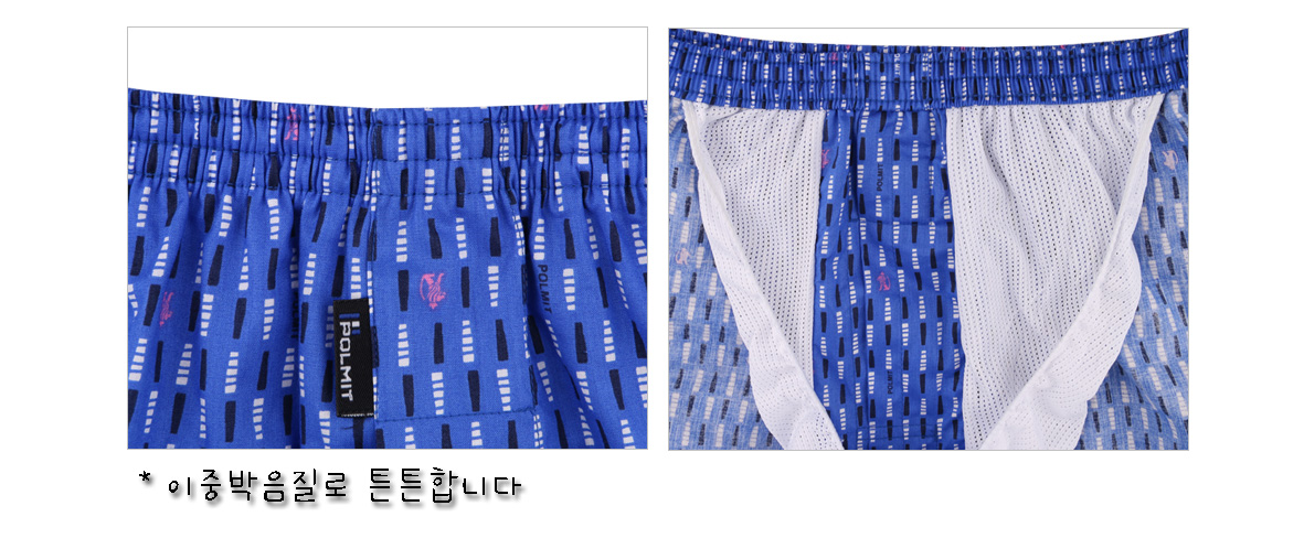 [ POLMIT ] Briefs 3Set For Man Double Color