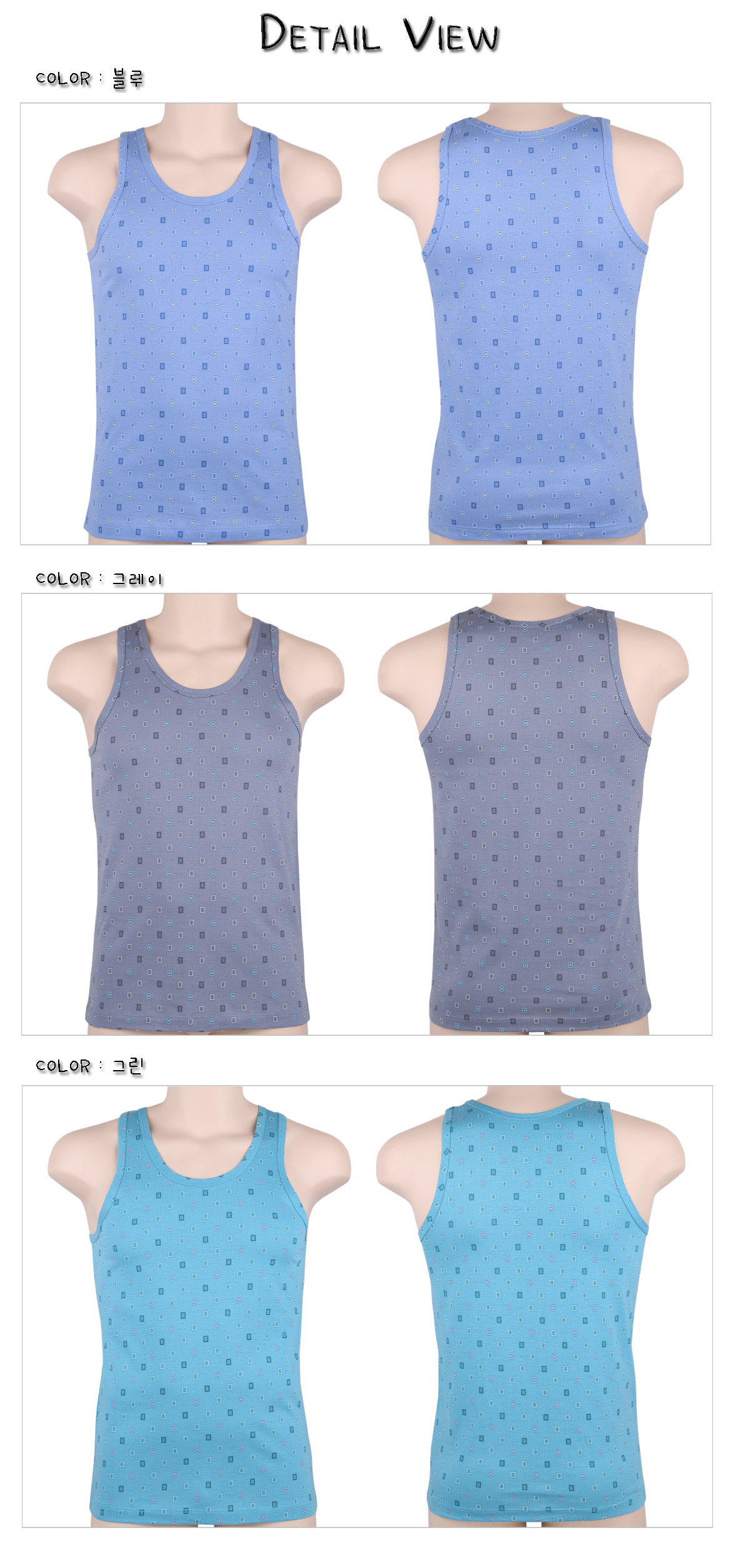 [ POLMIT ] Man Sleeveless Shirt Strong Color 3Set
