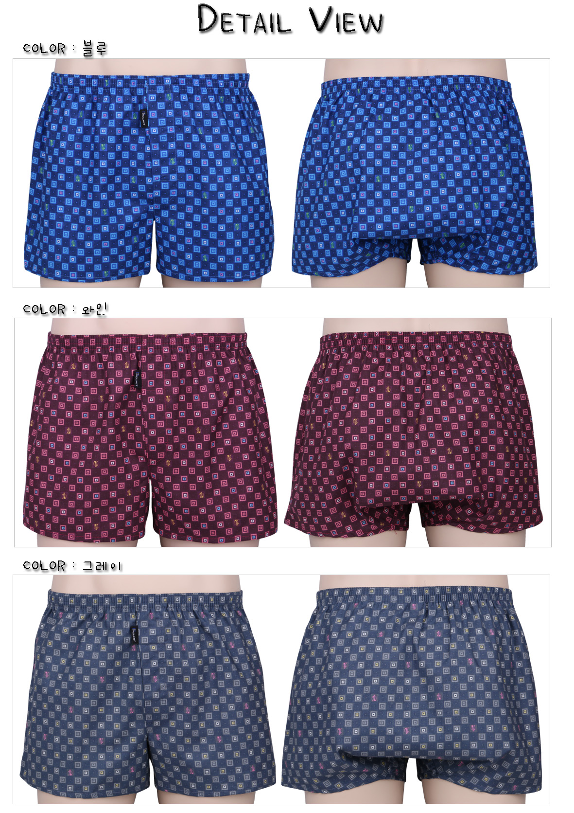 [ POLMIT ] Pattern Briefs 3Set For Man