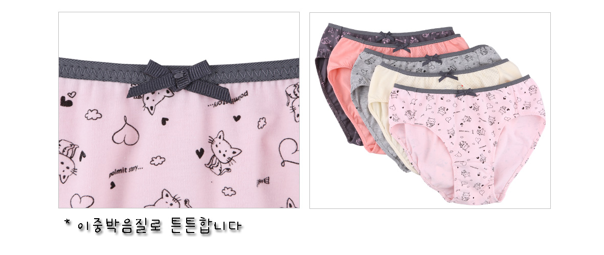 [ POLMIT ] Triangular Panty 3Set For Ladies Cat Pattern Color