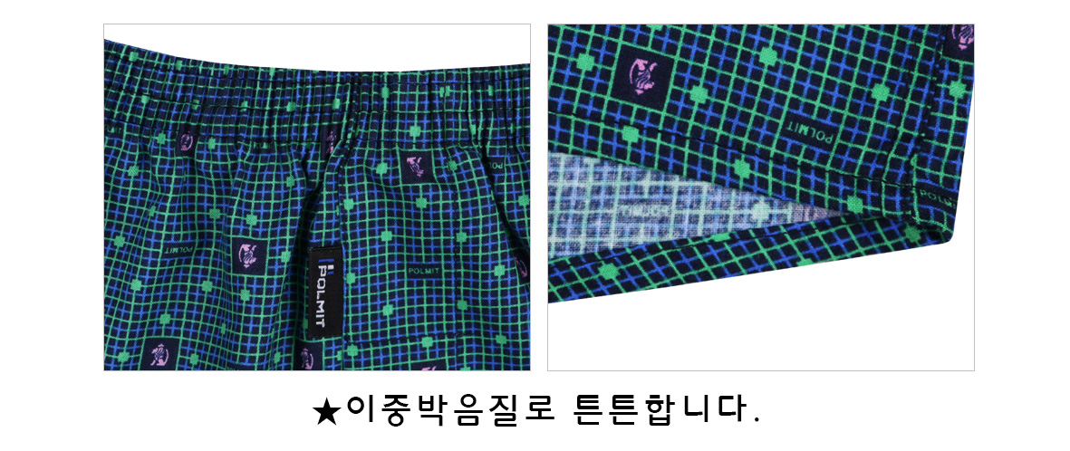 [ POLMIT ] Checked Briefs 3Set For Man